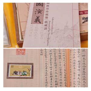 真丝织锦《三国演义》